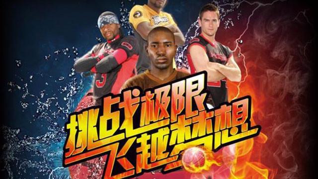 Slamball in China